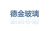 河北德金玻璃乐动体育app下载ldsport炉项目